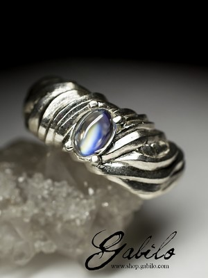 Large moonstone ring with gem report MSU