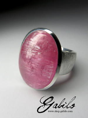 Large Rubellite Ring with Cat's Eye Effect