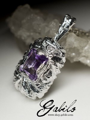 Amethyst Silver Pendant with gem report MSU
