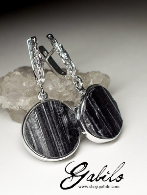 Schrol Blac Tourmaline Silver Earrings