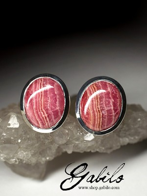 Silver earrings pouches with rhodochrosite