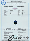 Sapphire oval cut 2.35 ct with gem testing report MSU