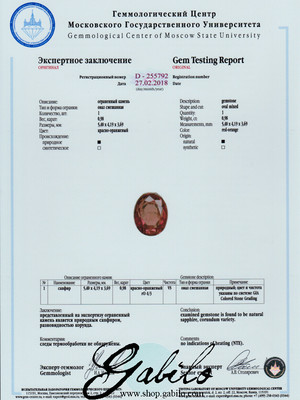 Red sapphire oval cut 0.98 ct with gem testing report MSU