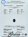 Sapphire oval cut 0.68 ct with gem testing report MSU