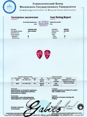 Rubies pair 4 x 6 pear cut 1.30 ct with gem report MSU