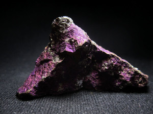 A sample of chalcopyrite