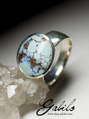 Men's Turquoise Silver Ring
