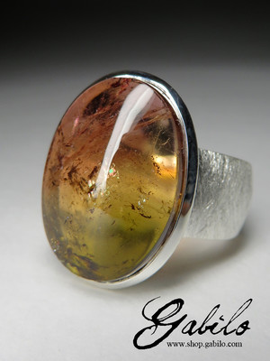 Polychrome Tourmaline Silver Ring
