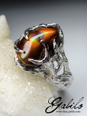 Fire Agate Gold Ring