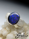 Made to order: Black opal noble silver ring