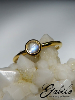 Moonstone gold ring with gem report MSU