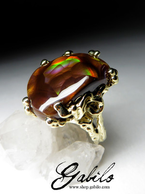 Gold Ring with Fire Agate