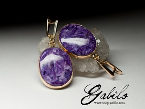 Made to order: Charoite Gold Earrings