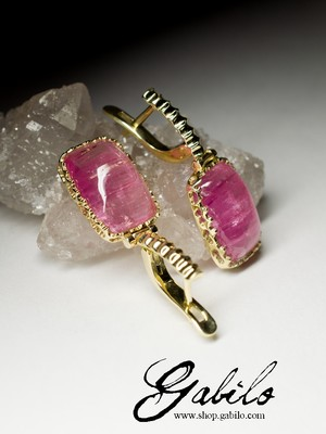 Made to order: Rubellite with Cat's Eye Effect Gold Earrings