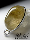 Big silver pendant with rutilated quartz