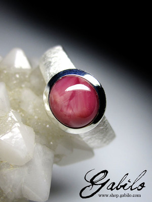 Star Ruby Silver Ring
